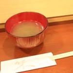 すし処 北の旬 - 無料の蟹だし汁