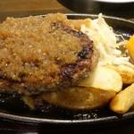 牛舎 - ハンバーグ300g(ライス付)1,490円
