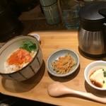 こめらく ニッポンのお茶漬け日和。 - サーモンとイクラ北海茶漬け