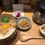 こめらく ニッポンのお茶漬け日和。 - 鯛の胡麻和え茶漬け