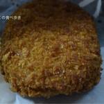 肉の大山 - コロッケ 60円