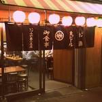 66957360 - 大宮駅前の大衆酒場「いづみや第二支店」