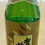 賀茂鶴酒造 - 賀茂鶴