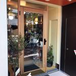 CAFE CUPOLA mejiro - 外観(入口)