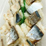 JA南国市直売所 風の市 - 料理写真:あじ棒寿司