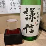 よし春 - 特別純米酒 謙信