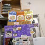 ラァメン ぼーんず - 券売機の上にメニュー表があったので、今回は「背脂煮干し中華そば」680円を注文してみることにしました。