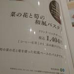 千疋屋総本店 - メニュー