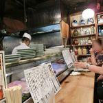 魚のうまい店 ひろちゃん -