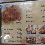 広島焼き どんき - 鉄板メニュー