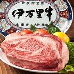 七輪焼肉ふくの牛 - 料理写真:チャンピオン牛を輩出した、納得と信頼の「ふるたけ牧場」の極上伊万里牛は絶品!