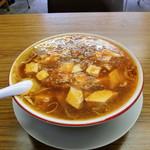 美山 - 料理写真:マーボ麺