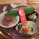なかくし - 前菜5種
