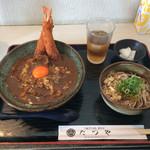 66960944 - エビカレー丼(エビ2本)、ミニ蕎麦¥950