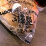 66961027 - 峰屋さんのパンです