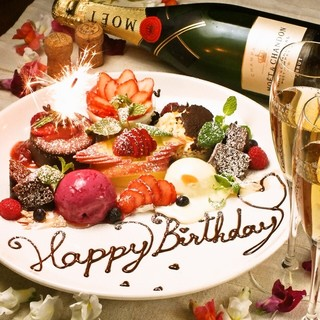 ◆歓送迎会や誕生日会、結婚式や記念日のお祝いに!