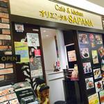 Cafe&kitchen オリエンタルSAPANA -