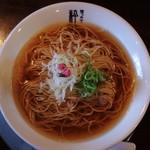 粋蓮 - 綺麗で済んだスープ