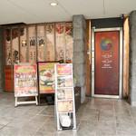KOREAN KITCHEN ペゴパ - 入口