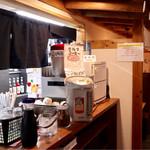 KOREAN KITCHEN ペゴパ - ランチタイムはコーヒーサービスです