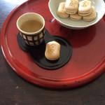 空也 - ハナ茶で頂きました〜♪