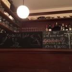 ラミティエ - 充実のワインラインナップ!