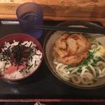 びっくりうどん - サービスランチ(かけうどう+たらこご飯/520円)とかき揚げ(100円)