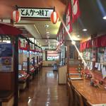 とんかつレストランてつ兵衛 - 2017年5月。