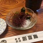 新富鮨 - 海鮮サラダ
