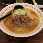 シマシマトム - 牛骨正油らーめん(700円、斜め上から)