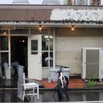 シマシマトム - お店外観