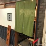 カレー専門店 白銀亭  - 入口