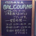 BAL COURNO -