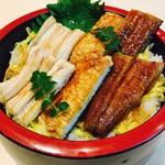 彦八 - 昼の定食スタミナ丼。アナゴ、ウナギ、ハモ