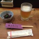 和食 割烹 きのした - 料理写真:生ビールとお通し