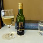 レストラン しらはま - 白ワイン 187ml