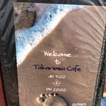たかの巣カフェ -