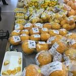 アサドレファーミ - 料理写真:みかん食べ比べ 3列目