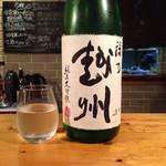 日本酒ダイニング 吉之助 -