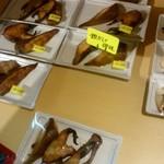 丸惣 - 銀ガレイ:150円