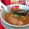 ラーメン山岡家 - 料理写真:味噌~☆