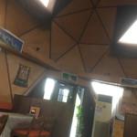 カマナ - 内観。ドーム型の建物。