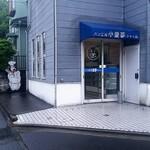 パン工房 小愛夢 - 店舗外観