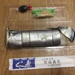 66977536 - さんま姿寿司