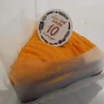 パティスリー ポタジエ - カボチャと煎茶のチーズタルト