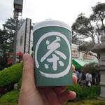 平塚園 - ドリンク写真:茶!