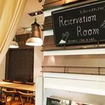 カフェ&ブックス ビブリオテーク - Reservation room!