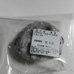 和光同塵 季よせ - 黒豆大福