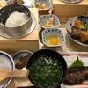土佐わら焼き 龍神丸 - 料理写真:よさこい定食