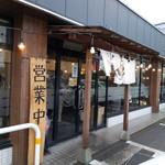 Kawasakiya -
